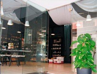 709fa87972cc Bisutería en Tenerife. Comprar bisutería en las Islas Canarias